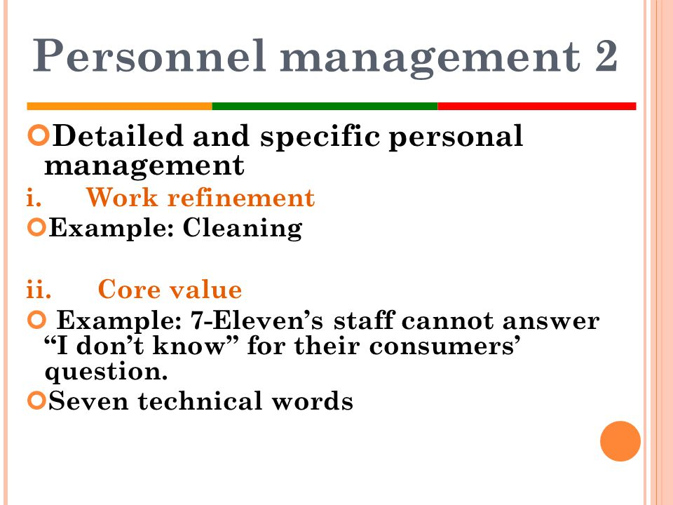 Personnel management 2 Detailed and specific personal management