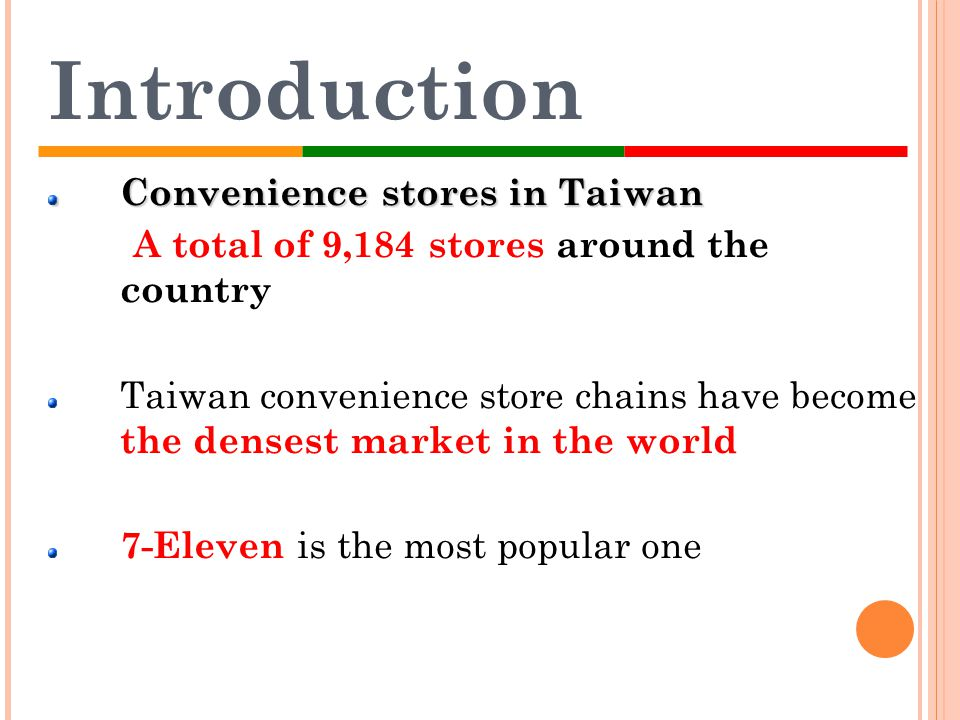 Introduction Convenience stores in Taiwan