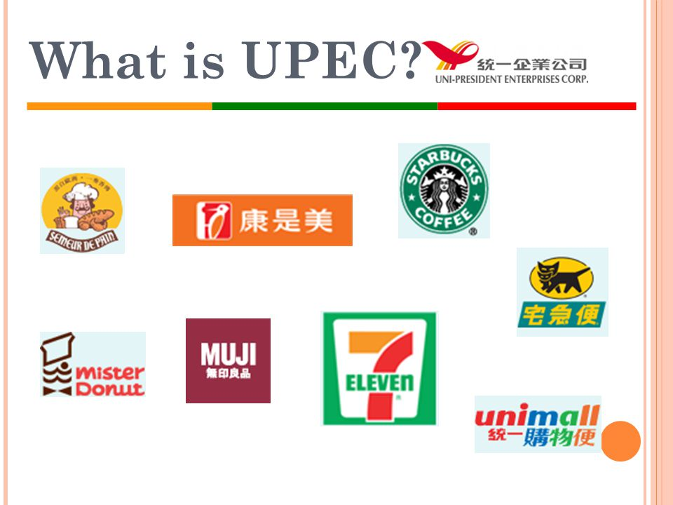 What is UPEC