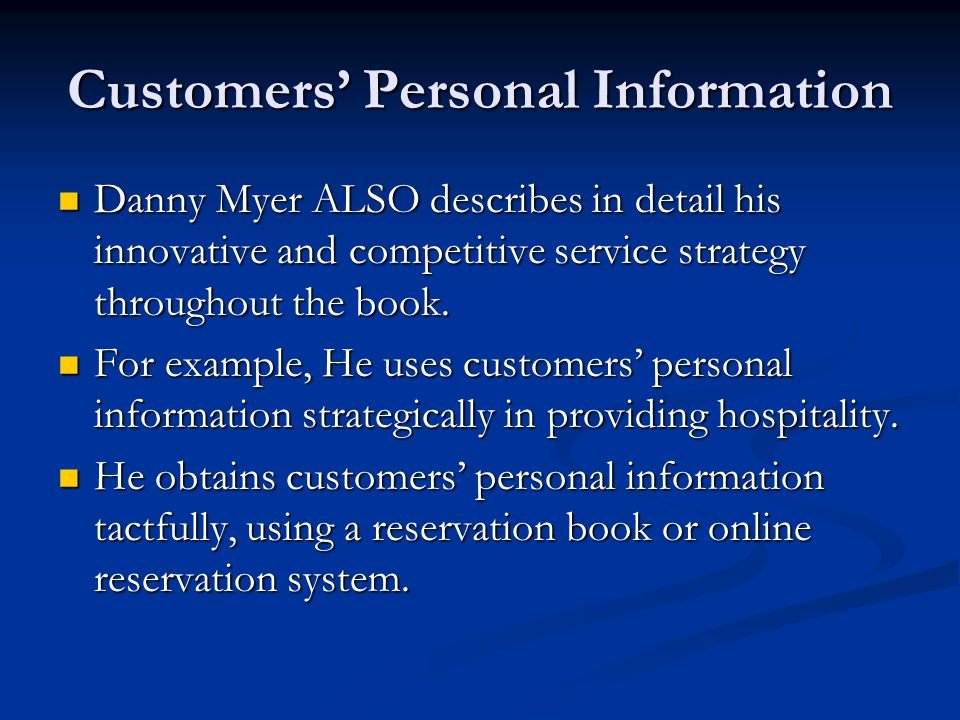 Customers' Personal Information