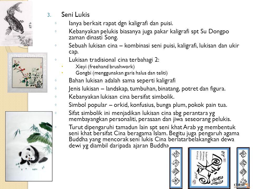 Seni Lukis Ianya berkait rapat dgn kaligrafi dan puisi.