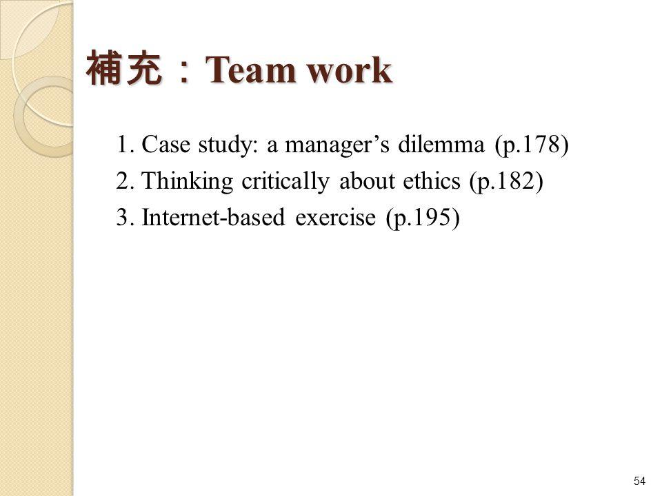 補充:Team work 1. Case study: a manager's dilemma (p.178) 2.