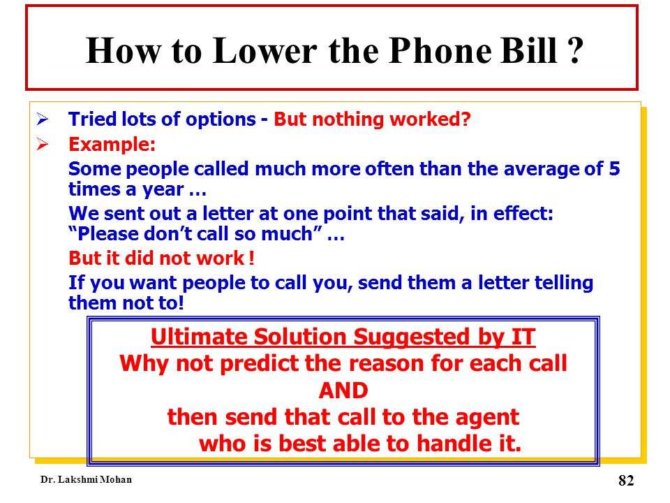 How to Lower the Phone Bill