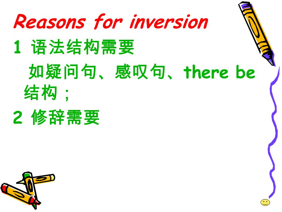 Reasons for inversion 1 语法结构需要 如疑问句、感叹句、there be 结构; 2 修辞需要