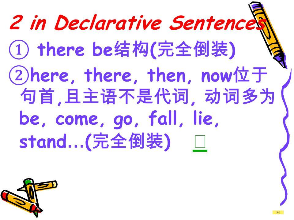 2 in Declarative Sentences
