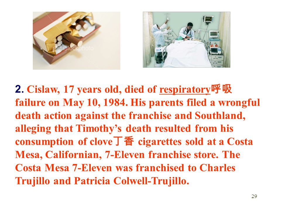 2. Cislaw, 17 years old, died of respiratory呼吸 failure on May 10, 1984