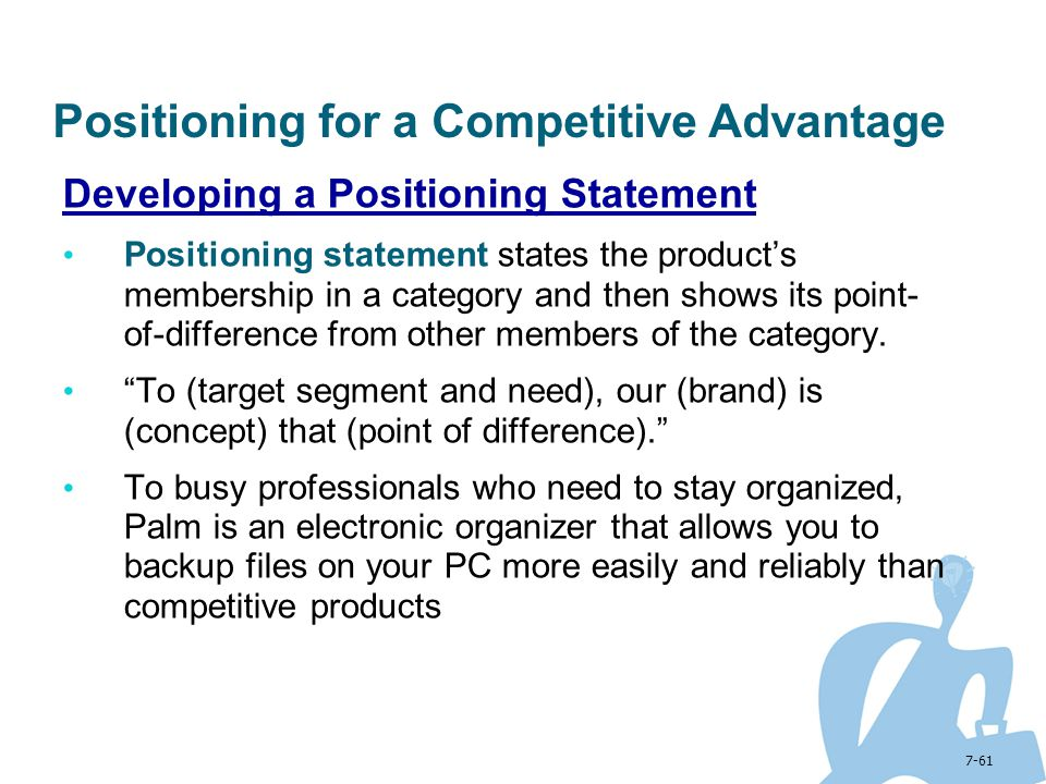 Positioning for a Competitive Advantage