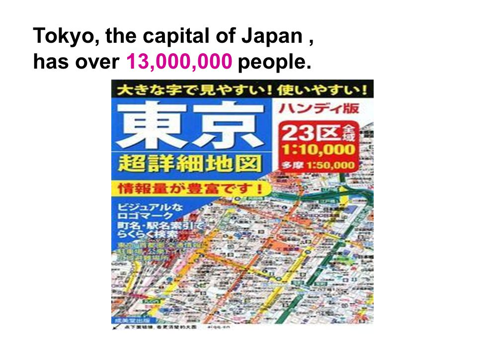 Tokyo, the capital of Japan ,
