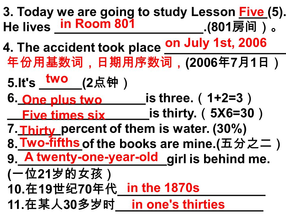 3. Today we are going to study Lesson ____(5).