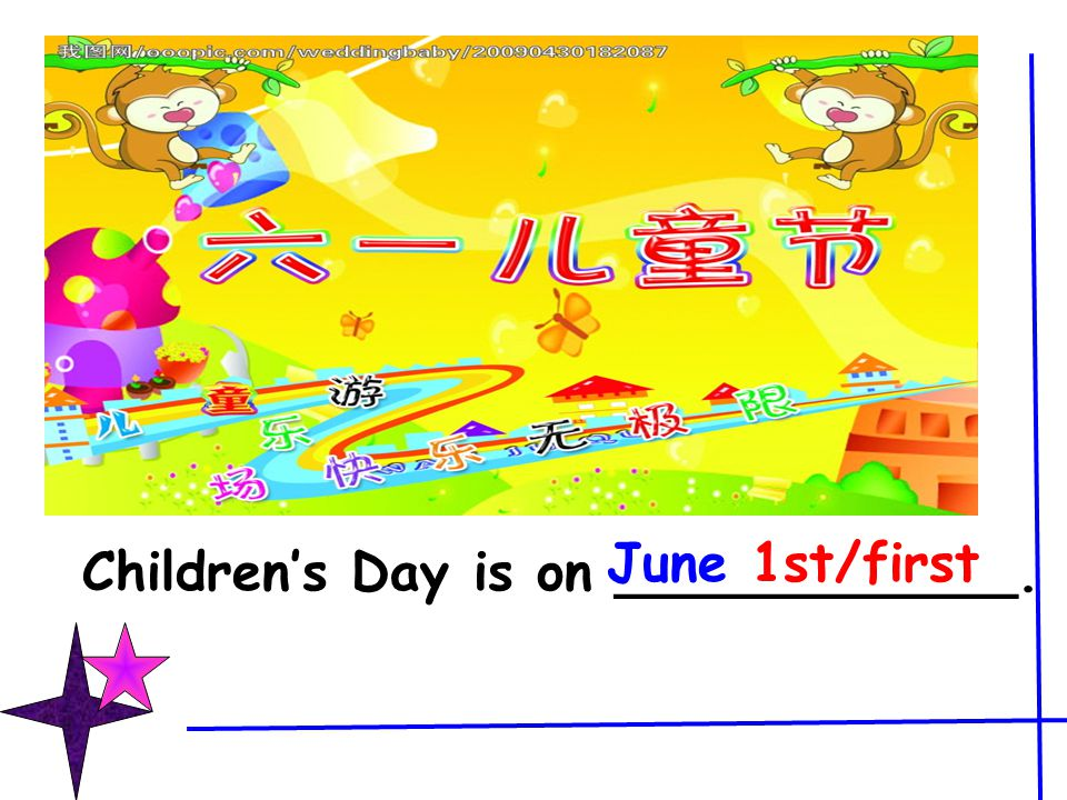 June 1st/first Children's Day is on ____________.