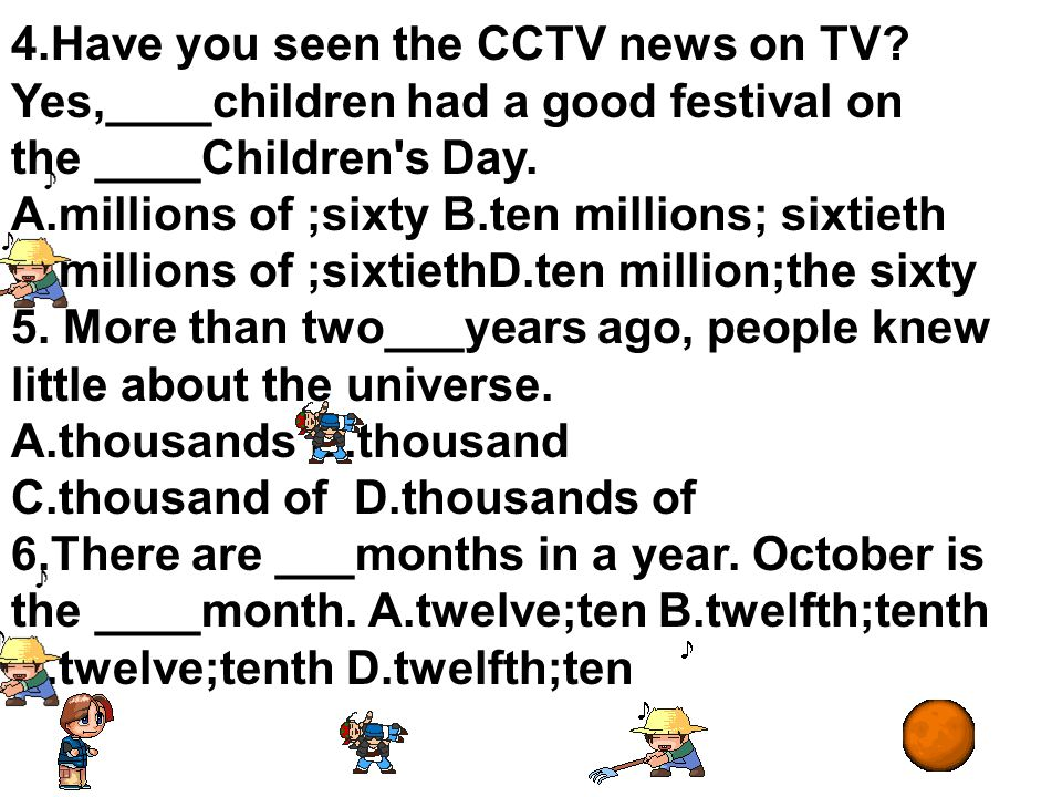 4.Have you seen the CCTV news on TV