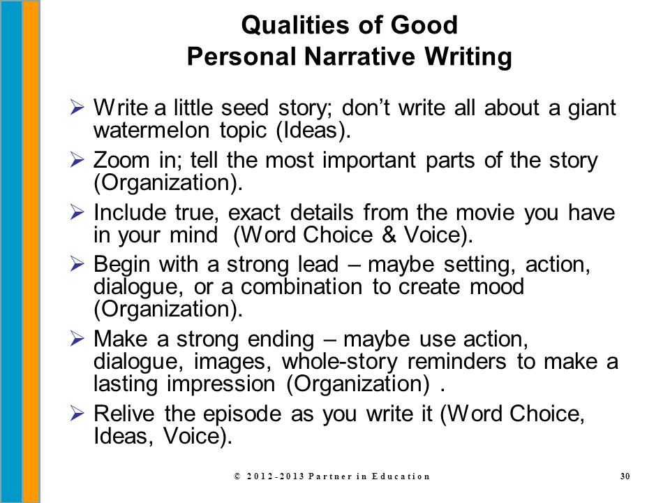 Qualities of Good Personal Narrative Writing