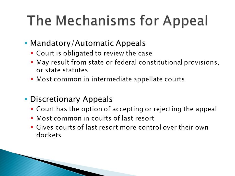 The Mechanisms for Appeal