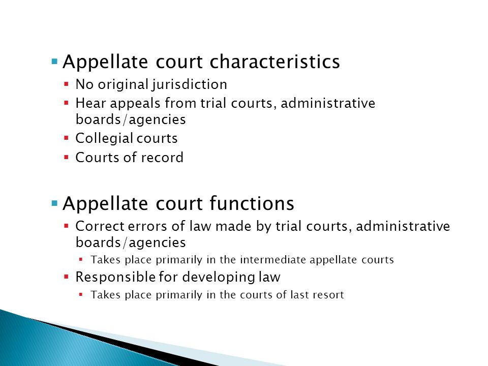 Appellate court characteristics