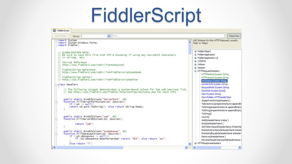 FiddlerScript
