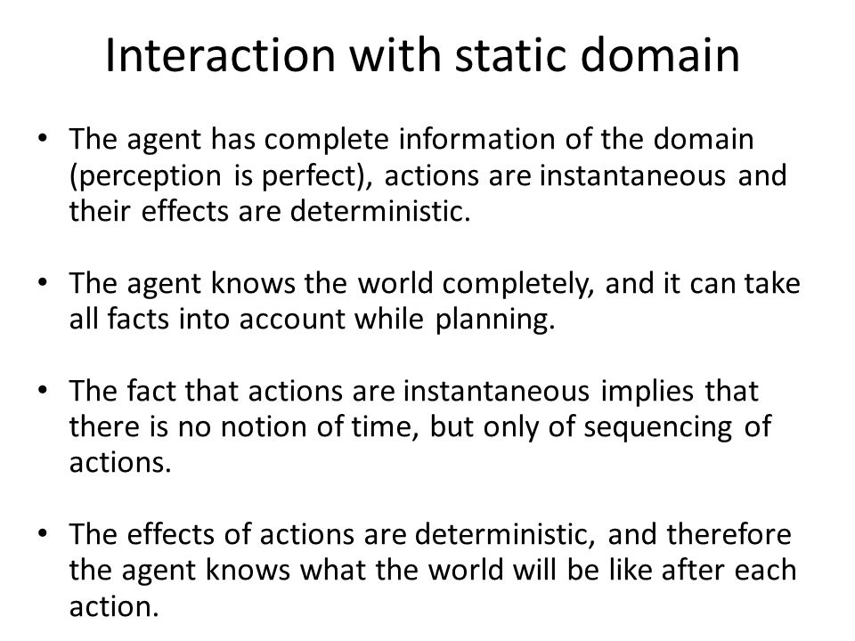 Interaction with static domain