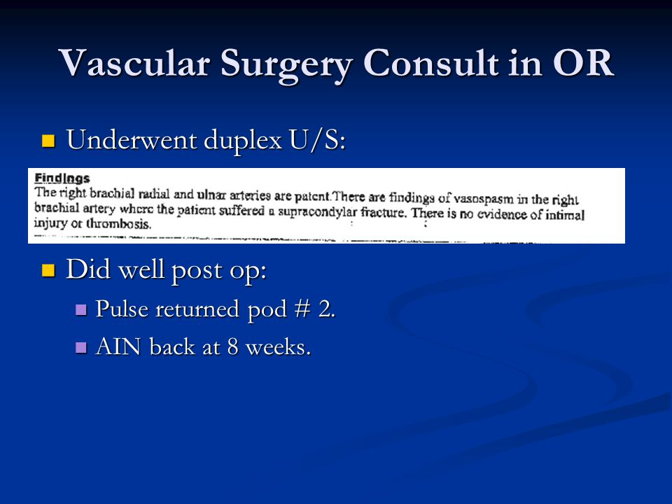 Vascular Surgery Consult in OR