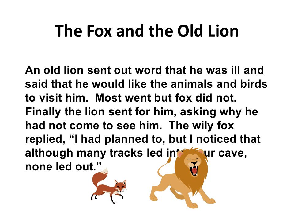 The Fox and the Old Lion