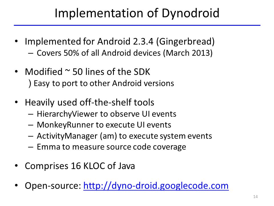 Implementation of Dynodroid
