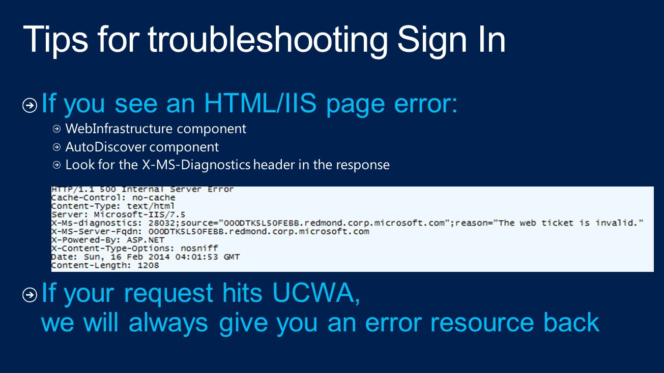 Tips for troubleshooting Sign In