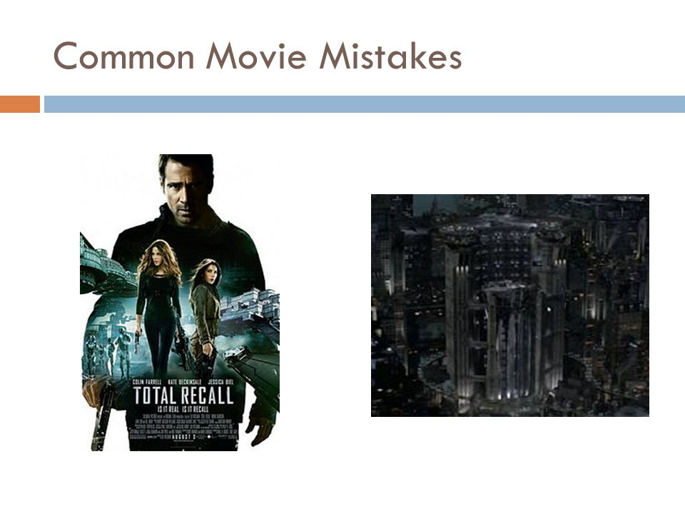 Common Movie Mistakes