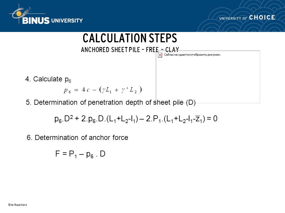 CALCULATION STEPS ANCHORED SHEET PILE – FREE – CLAY