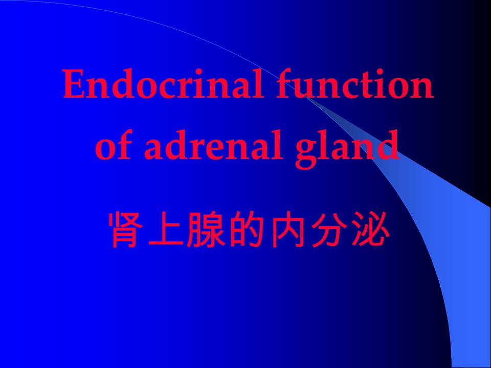 Endocrinal function of adrenal gland