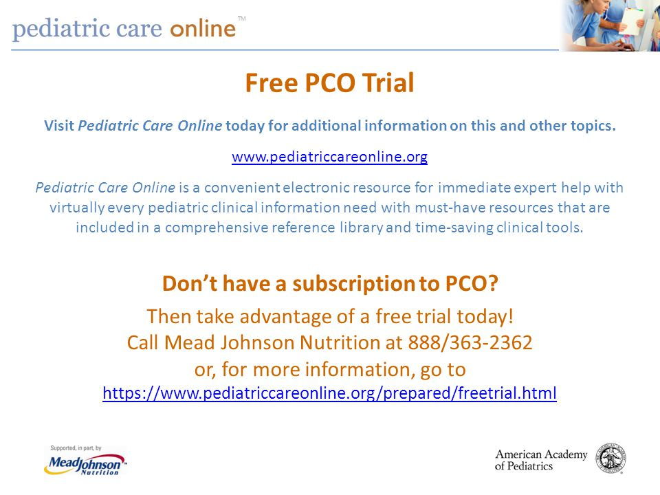 Don't have a subscription to PCO