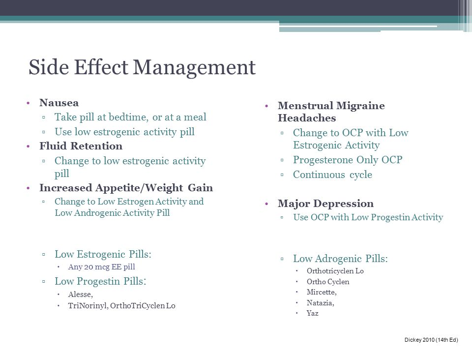 Side Effect Management