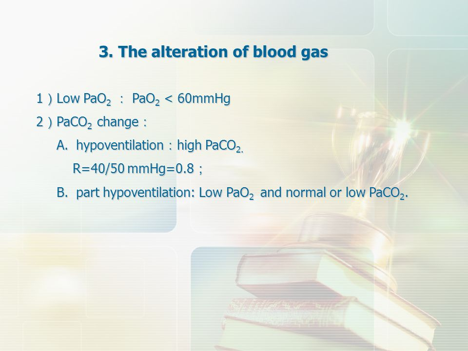 3. The alteration of blood gas