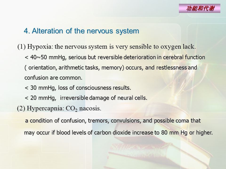 4. Alteration of the nervous system