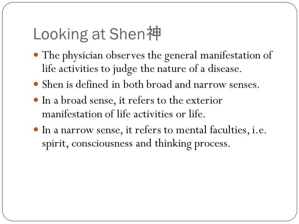 Looking at Shen神 The physician observes the general manifestation of life activities to judge the nature of a disease.