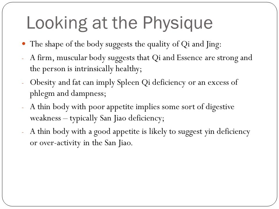 Looking at the Physique