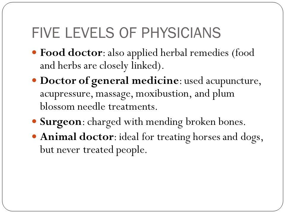 FIVE LEVELS OF PHYSICIANS