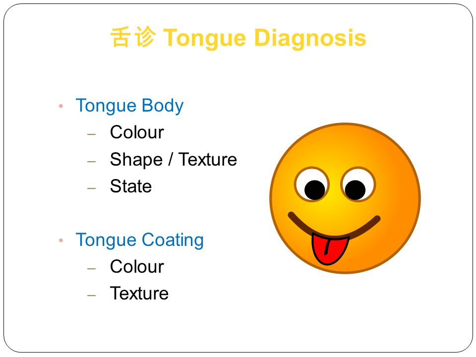 舌诊 Tongue Diagnosis Tongue Body Colour Shape / Texture State