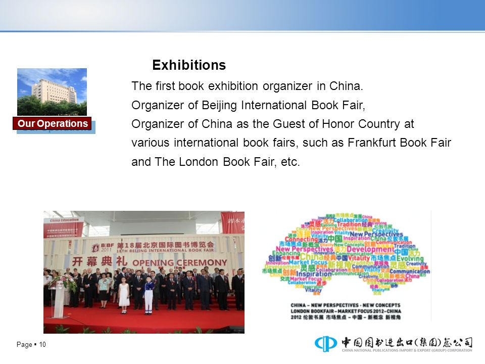 Exhibitions The first book exhibition organizer in China.