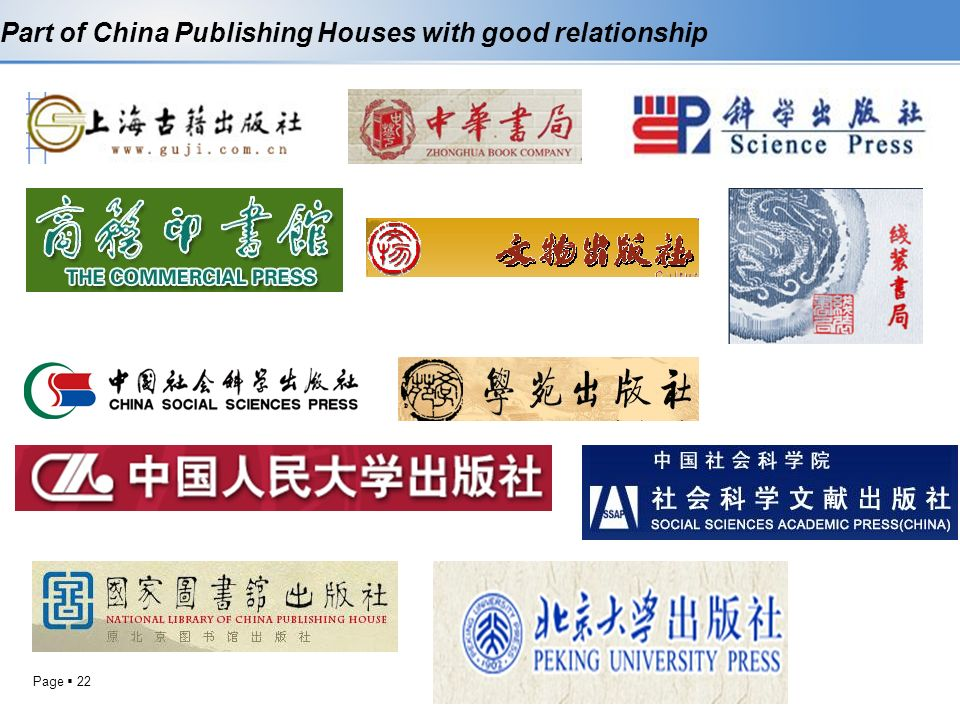 Part of China Publishing Houses with good relationship