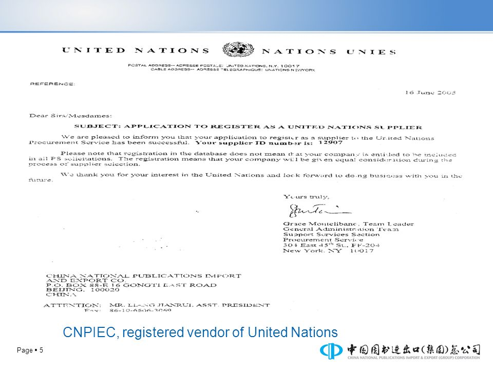 CNPIEC, registered vendor of United Nations
