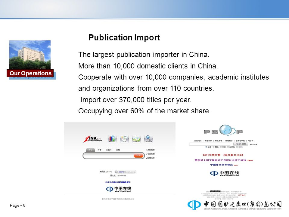 Publication Import The largest publication importer in China.