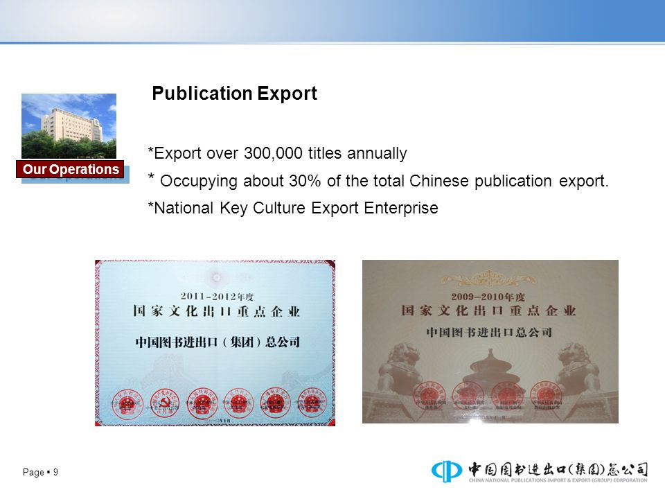 * Occupying about 30% of the total Chinese publication export.