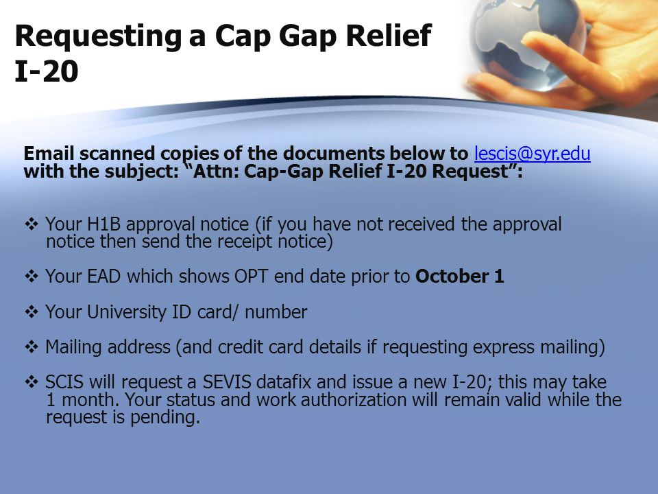 Requesting a Cap Gap Relief I-20