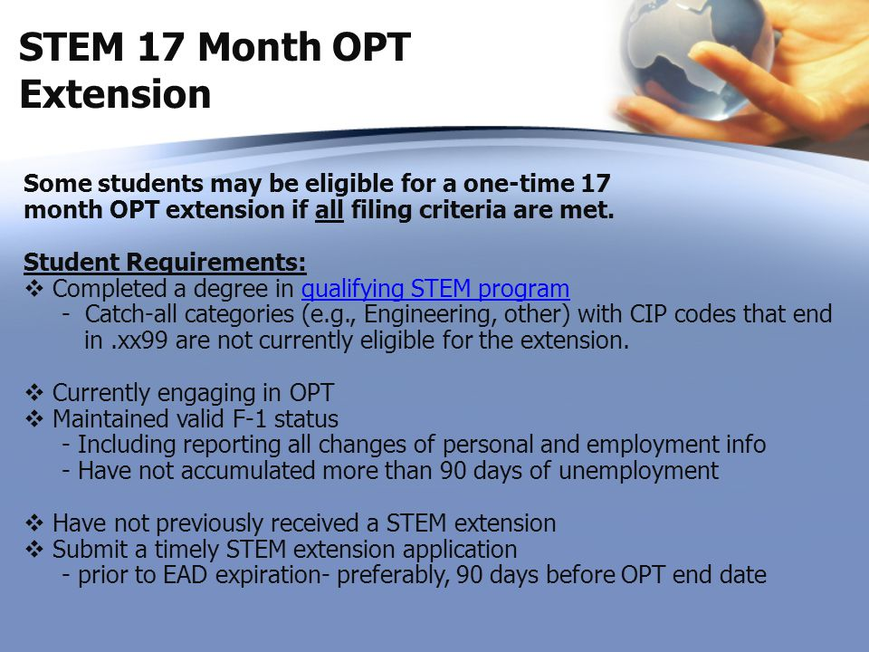 STEM 17 Month OPT Extension