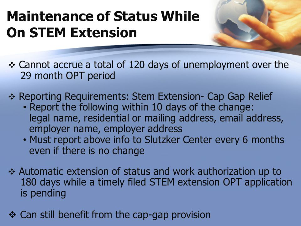 Maintenance of Status While On STEM Extension