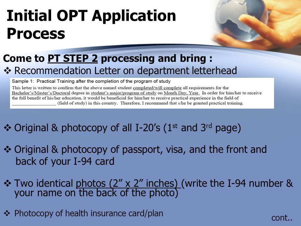 Initial OPT Application Process