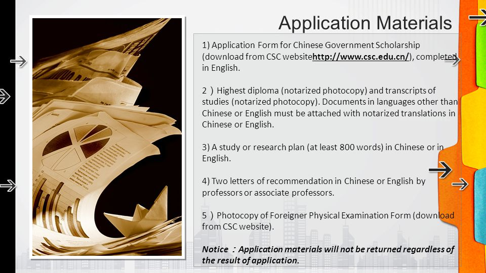Application Materials