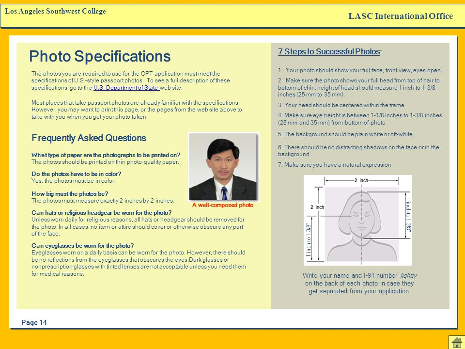Photo Specifications LASC International Office