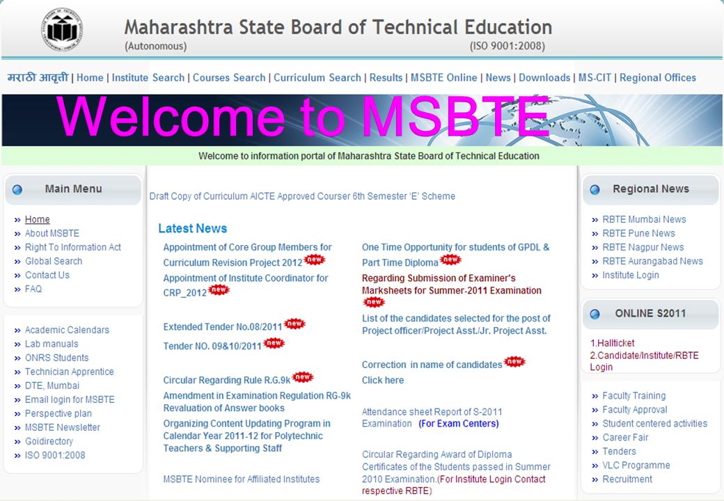 Welcome to MSBTE