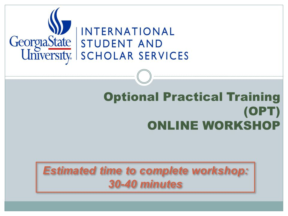 Estimated time to complete workshop: 30-40 minutes