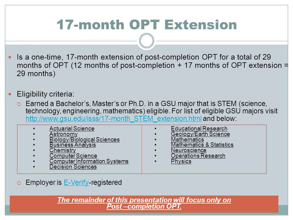 17-month OPT Extension