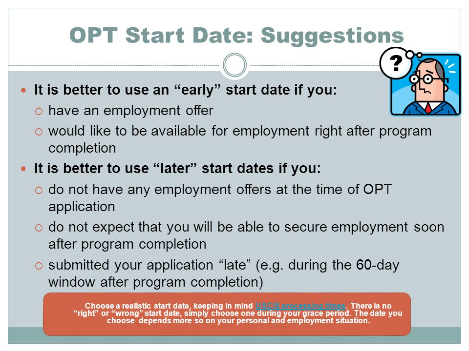 OPT Start Date: Suggestions